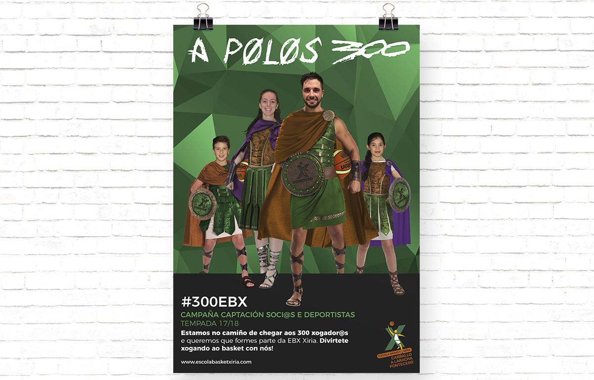 300EBX-cartel