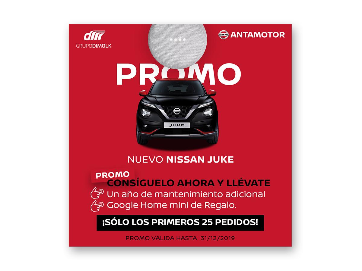 Cartel-promo-Juke